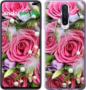 Чехлы для Xiaomi Redmi K30, - печать на силиконовых чехлах для Сяоми редми к30