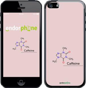 """Чехол для телефона """"Caffeine"""" - интернет-магазин чехлов endorphone.com.ua"""