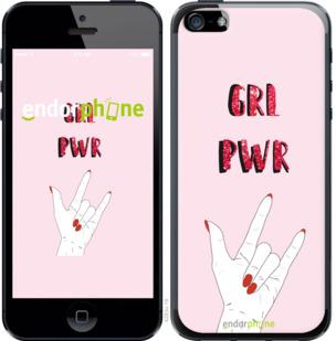 """Чехол для телефона """"Girl Power"""" - интернет-магазин чехлов endorphone.com.ua"""