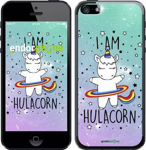 "Чехол для iPhone 5 ""I'm hulacorn"" - интернет-магазин чехлов endorphone.com.ua"