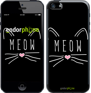 "Чехол для iPhone 5 ""Kitty"" - интернет-магазин чехлов endorphone.com.ua"