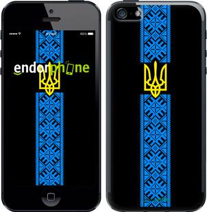 """Чехол для телефона """"Тризуб в вышиванке"""" - интернет-магазин чехлов endorphone.com.ua"""