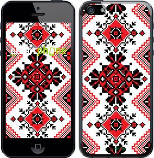 """Чехол для телефона """"Вышиванка 51"""" - интернет-магазин чехлов endorphone.com.ua"""