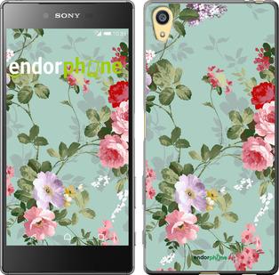 """Чехол для Sony Xperia Z5 E6633 """"Цветочные обои 2"""" - интернет-магазин чехлов endorphone.com.ua"""