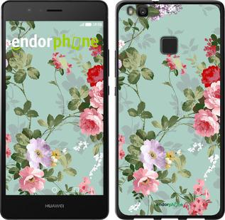 """Чехол для Huawei P9 Lite """"Цветочные обои 2"""" - интернет-магазин чехлов endorphone.com.ua"""