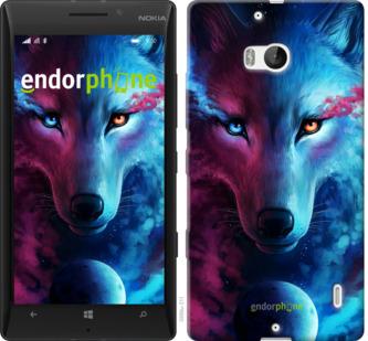 """Силиконовый чехол для Nokia Lumia 930 """"Арт-волк"""" - интернет-магазин чехлов endorphone.com.ua"""