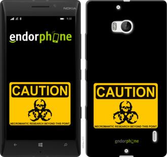 """Силиконовый чехол для Nokia Lumia 930 """"biohazard 36"""" - интернет-магазин чехлов endorphone.com.ua"""