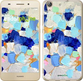 """Чехол для Huawei Y6 II """"Холст с красками"""" - интернет-магазин чехлов endorphone.com.ua"""