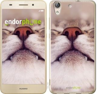 """Чехол для Huawei Y6 II """"Очень довольный кот"""" - интернет-магазин чехлов endorphone.com.ua"""