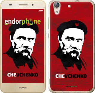 "Чехол для Huawei Y6 II ""Шевченко"" - интернет-магазин чехлов endorphone.com.ua"