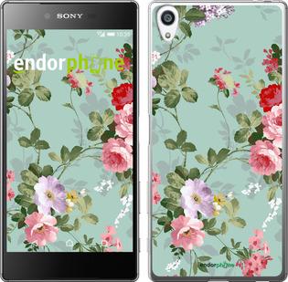 """Чехол для Sony Xperia Z5 Premium E6883 """"Цветочные обои 2"""" - интернет-магазин чехлов endorphone.com.ua"""