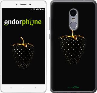 """Чехол для Xiaomi Redmi Note 4 """"Черная клубника"""" - интернет-магазин чехлов endorphone.com.ua"""