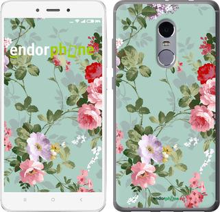 """Чехол для Xiaomi Redmi Note 4 """"Цветочные обои 2"""" - интернет-магазин чехлов endorphone.com.ua"""