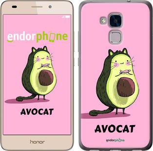 """Чехол для Huawei GT3 """"Avocat"""" - интернет-магазин чехлов endorphone.com.ua"""