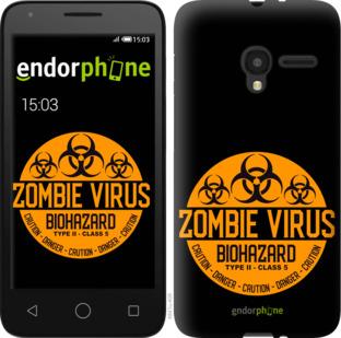 """Силиконовый чехол для Alcatel One Touch Pixi 3 4.5 """"biohazard 25"""" - интернет-магазин чехлов endorphone.com.ua"""