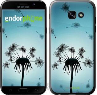 """Чехол для Samsung Galaxy A5 (2017) """"Одуванчик отцвёл"""" - интернет-магазин чехлов endorphone.com.ua"""