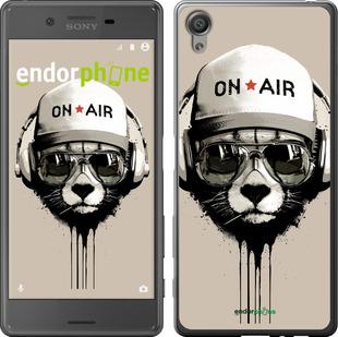 "Чехол для Sony Xperia X F5122 ""On air"" - интернет-магазин чехлов endorphone.com.ua"