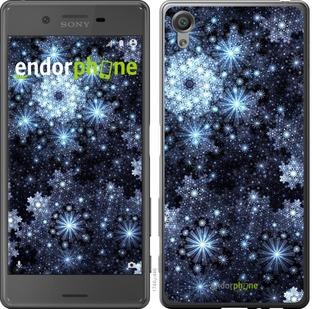 """Чехол для Sony Xperia X F5122 """"Снежинка"""" - интернет-магазин чехлов endorphone.com.ua"""