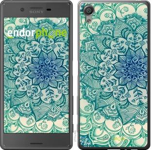 """Чехол для Sony Xperia X F5122 """"Узор v14"""" - интернет-магазин чехлов endorphone.com.ua"""