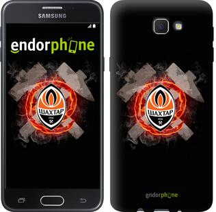 """Силиконовый чехол для Samsung Galaxy J5 Prime """"Шахтёр 1"""" - интернет-магазин чехлов endorphone.com.ua"""