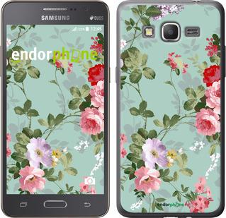 """Чехол для Samsung Galaxy Grand Prime VE G531H """"Цветочные обои 2"""" - интернет-магазин чехлов endorphone.com.ua"""