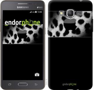 "Чехол для Samsung Galaxy Grand Prime VE G531H ""Leopard's apple"" - интернет-магазин чехлов endorphone.com.ua"