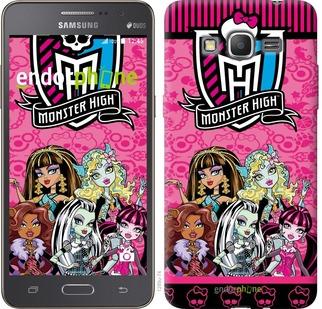 "Чехол для Samsung Galaxy Grand Prime VE G531H ""Монстр хай"" - интернет-магазин чехлов endorphone.com.ua"