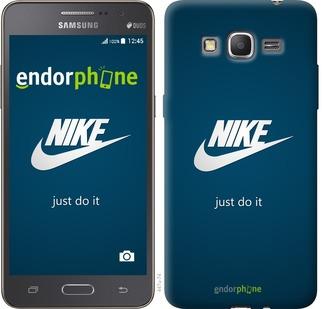 "Чехол для Samsung Galaxy Grand Prime VE G531H ""Nike 2"" - интернет-магазин чехлов endorphone.com.ua"