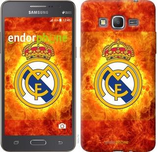 "Чехол для Samsung Galaxy Grand Prime VE G531H ""Реал Мадрид 1"" - интернет-магазин чехлов endorphone.com.ua"