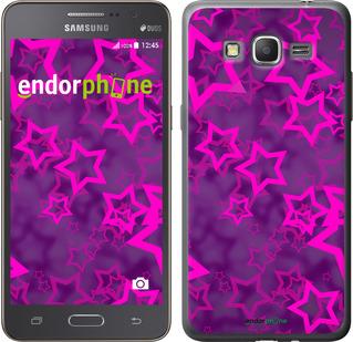"""Чехол для Samsung Galaxy Grand Prime VE G531H """"Звездочки"""" - интернет-магазин чехлов endorphone.com.ua"""