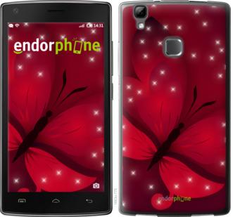 """Силиконовый чехол для Doogee X5 max PRO """"Лунная бабочка"""" - интернет-магазин чехлов endorphone.com.ua"""