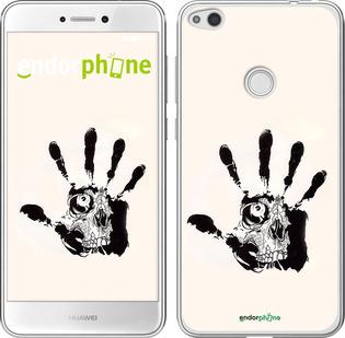 "Чехол для Huawei P8 Lite (2017) ""Biohazard 5"" - интернет-магазин чехлов endorphone.com.ua"