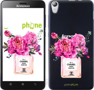 """TPU черный чехол для Lenovo S850 """"Chanel"""" - интернет-магазин чехлов endorphone.com.ua"""
