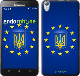 """для Lenovo S850 """"Евросоюз 6"""" - интернет-магазин чехлов endorphone.com.ua"""