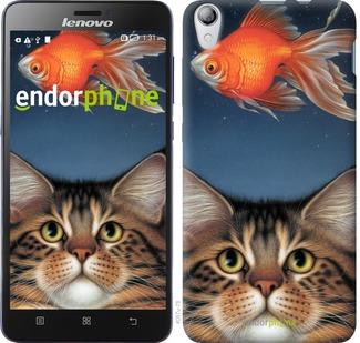"""Чехол для Lenovo S850 """"Кот и рыба"""" - интернет-магазин чехлов endorphone.com.ua"""