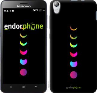 """TPU черный чехол для Lenovo S850 """"Laser Moon Eclipse"""" - интернет-магазин чехлов endorphone.com.ua"""