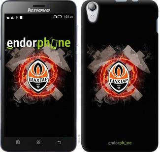 "Чехол для Lenovo S850 ""Шахтёр 1"" - интернет-магазин чехлов endorphone.com.ua"