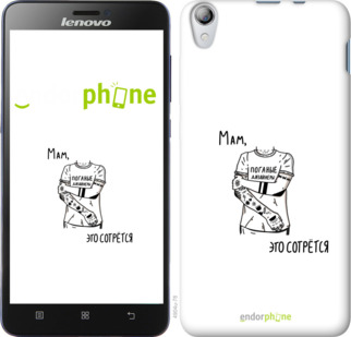 "TPU черный чехол для Lenovo S850 ""Tattoo"" - интернет-магазин чехлов endorphone.com.ua"