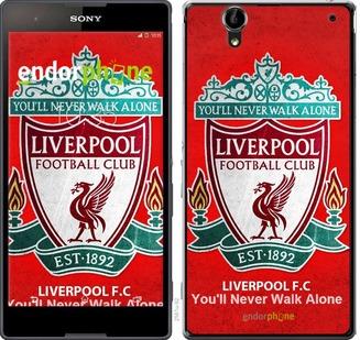 "Чехол для Sony Xperia T2 Ultra Dual D5322 ""Ливерпуль"" - интернет-магазин чехлов endorphone.com.ua"