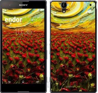 """Чехол для Sony Xperia T2 Ultra Dual D5322 """"Маки 3"""" - интернет-магазин чехлов endorphone.com.ua"""