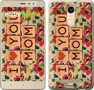"""Чехол для Xiaomi Redmi Note 3 pro """"Люблю тебя Мама"""" - интернет-магазин чехлов endorphone.com.ua"""