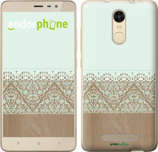 """Чехол для Xiaomi Redmi Note 3 """"Нежный узор 2"""" - интернет-магазин чехлов endorphone.com.ua"""