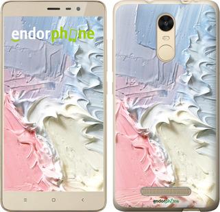 """Чехол для Xiaomi Redmi Note 3 pro """"Пастель"""" - интернет-магазин чехлов endorphone.com.ua"""