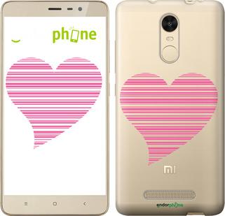 """Чехол для Xiaomi Redmi Note 3 pro """"Сердце"""" - интернет-магазин чехлов endorphone.com.ua"""