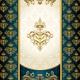 """Чехол для iPhone 5 """"Барокко сине-бежевый"""" - интернет-магазин чехлов endorphone.com.ua"""