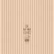 "Чехол для Lenovo S850 ""But first coffee"" - интернет-магазин чехлов endorphone.com.ua"