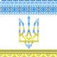 """Чехол для Sony Xperia Z3 D6603 """"Герб - вышиванка желто-голубая"""" - интернет-магазин чехлов endorphone.com.ua"""