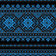 """Чехол для iPad mini """"Вышиванка 44"""" - интернет-магазин чехлов endorphone.com.ua"""