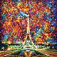 "Чехол для iPad 5 (Air) ""Париж"" - интернет-магазин чехлов endorphone.com.ua"