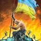 """Чехол для iPhone 5 """"Сильна Україна"""" - интернет-магазин чехлов endorphone.com.ua"""